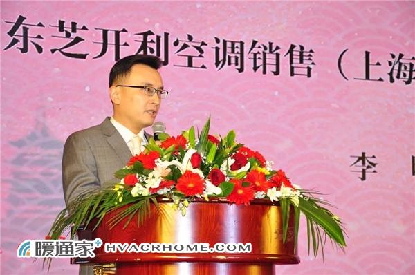 东芝开利空调销售(上海)有限公司总经理杨燚华