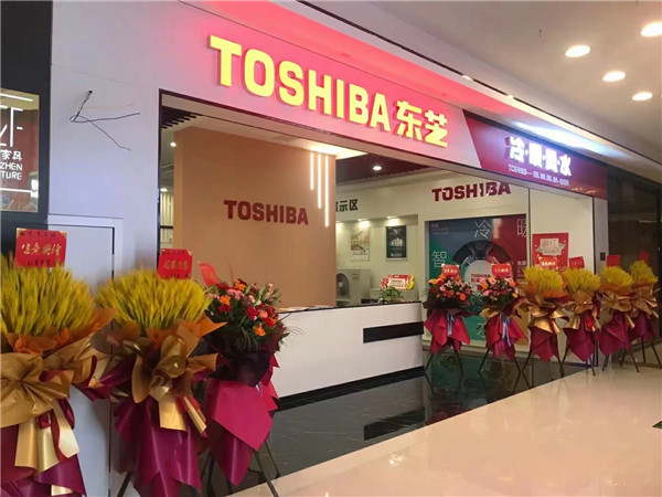 原创:再落一子,东芝空调广西玉林TCS专业店盛装开业