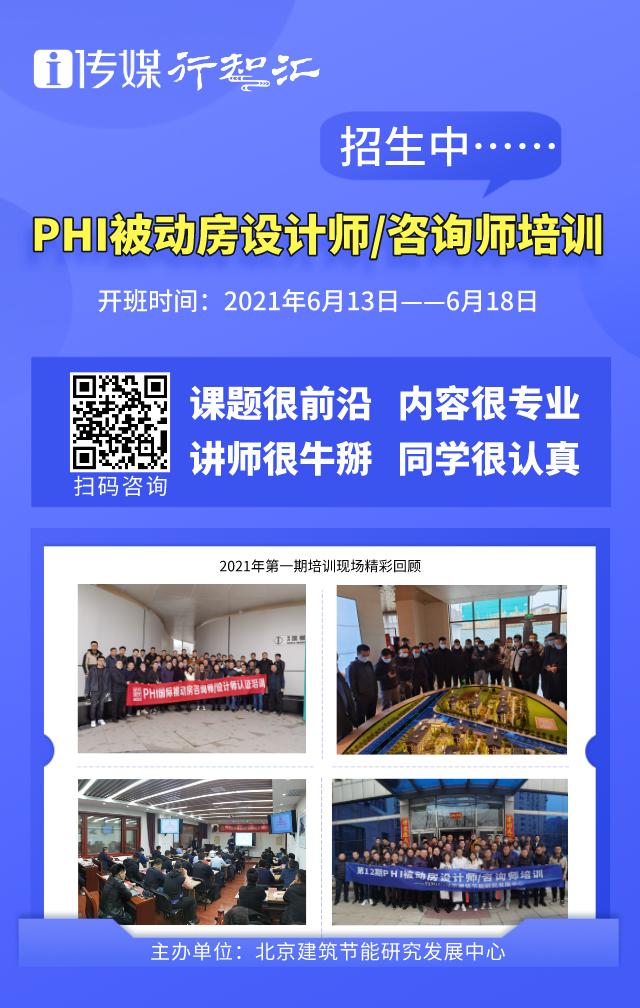 默认标题_手机海报_2021-03-19-0 (2)