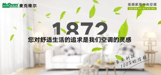 """前瞻:今年的世环会【生态舒适展】有点""""不一样""""!1"""