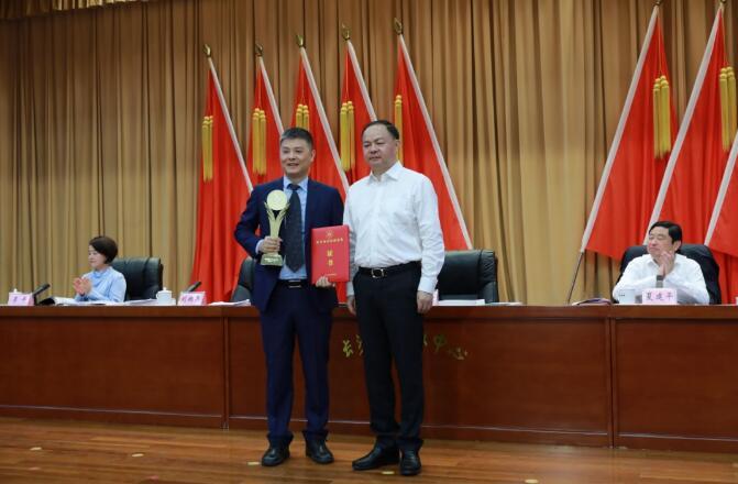湖南元亨荣获第二届长沙市市长质量奖
