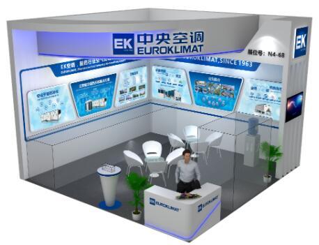 EK空调将携一系列医药净化空调产品及解决方案亮相青岛药机展