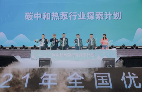 吴晓波即将走访中广欧特斯 揭开中国智能舒适家的神秘面纱