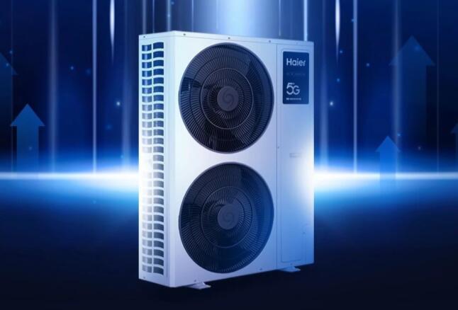 海尔家庭中央空调开创5G Pro智慧空气时代!