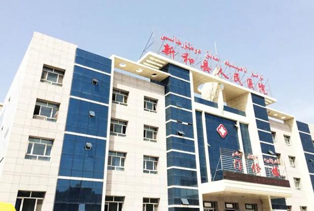 EK低碳采暖方案服务新疆新和医院